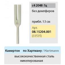 Камертон по Hartmann 2048 Нz
