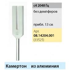 Камертон 2048 Нz