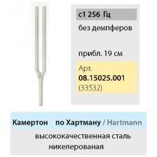 Камертон по Hartmann 256 Нz