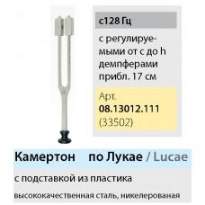 Камертон по Lucae с гирьками 128 Нz